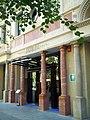 Catalonia Barcelona HotelGranados Detall.JPG