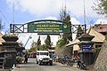 Cemoro-Lawang Indonesia Gate-keepers-station-01.jpg