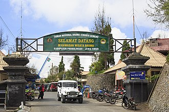 Cemoro Lawang - Image: Cemoro Lawang Indonesia Gate keepers station 01