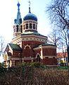 Cerkiew Prawosławna Wiary Nadziei i Milosci w Sosnowcu.jpg