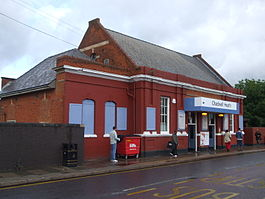 Chadwell Heath stn building.JPG
