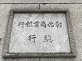 Chang Hwa Bank -aliceyang1388 06.jpg