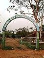 Channarayapatna. Shivan park.jpg