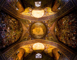 Chehel Sotoun - Image: Chehel Sotoun isfahan