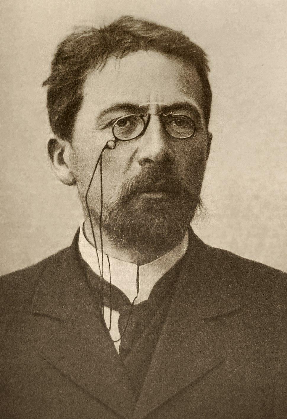 Chekhov 1903 ArM