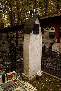 Chekhov Anton grave.jpg