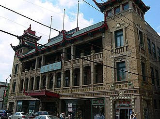On Leong Chinese Merchants Association - The Chicago landmark On Leong Merchants Association Building, now Pui Tak Center.