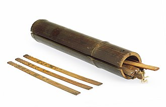 Kau chim - Chien Tung sticks, cylindrical container with 18 inscribed sticks, China, 1800-1920.