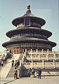 China1982-391.jpg