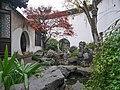 China - Suzhou - Garden of Cultivation - Ravine.jpg