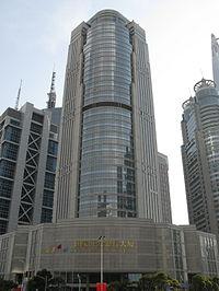 China Development Bank - Wikipedia