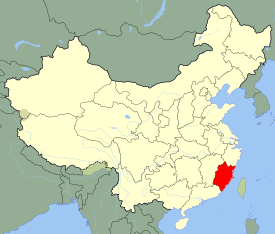 Fujian, China - Thanks to Wikipedia