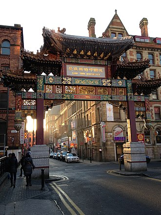 Chinatown, Manchester - Image: China Town, Manchester 2012