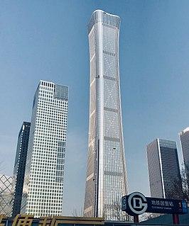 China Zun Supertall skyscraper in Beijing, China