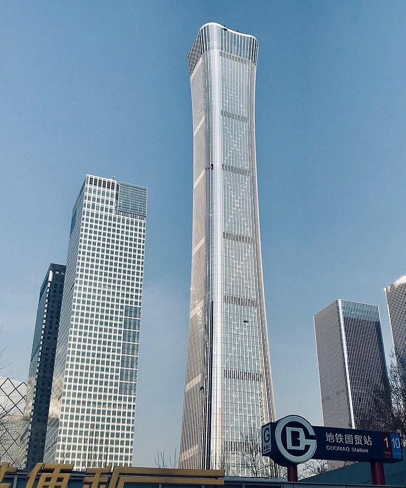 China Zun tillsammans med Samsung China Headquarters B. (januari 2019).jpg
