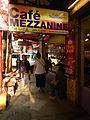 ChinatownManilajf0230 08.JPG