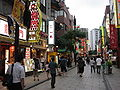Chinatown in Yokohama 12.jpg
