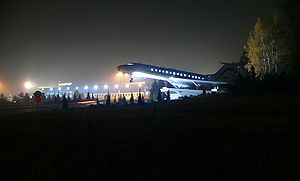 Chișinău International Airport - Chișinău airport at night