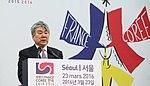 Cho Yang-ho in the 2015-2016 of Korea-France Bilateral Exchanges.jpg