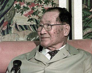 Chung Ju-yung South Korean businessman