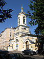 Church of the Nativity of John the Baptist in Presnya 12.jpg