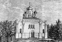 Church of the Transfiguration on Aptekarsky Island - concept.jpg