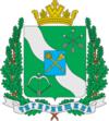 Huy hiệu của Huyện Chyhyryn