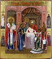 Circumcision of Christ (19th c., priv.coll).jpg