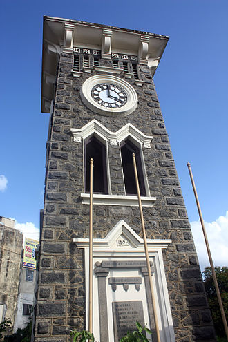 Kurunegala - Clock Tower, Kurunegala
