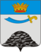 Coat of Arms of Chyorny Yar rayon (Astrakhan oblast).png
