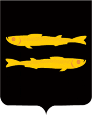 Coregonus albula - Vendace or ryapushka in the coat of arms of Pereslavl-Zalessky, Russia
