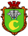 Coat of Arms of Stoyaniv.png