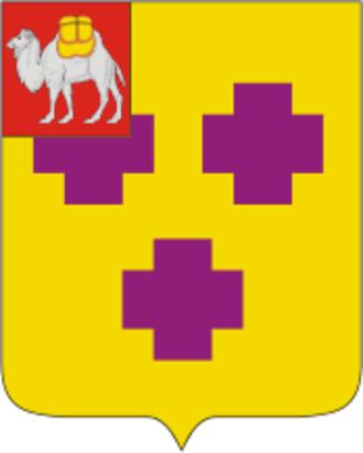 Troitsk, Chelyabinsk Oblast - Image: Coat of Arms of Troitsk (Chelyabinsk oblast)