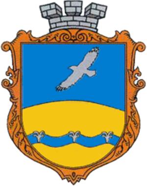 Volnovakha - Image: Coat of Arms of Volnovakha