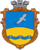 Coat of Arms of Volnovakha.png