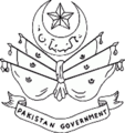 Coats of arms of Dominion of Pakistan.png