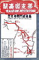 Combat Map of Myitkyina battle.jpg