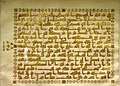 Copy of the Quran on parchment, Iraq or Syria, 9th century, The David Collection, Copenhagen (1) (36272765141).jpg