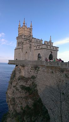 Crimea South Coast Swallows Nest.jpg