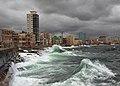 Cuba 2013-01-31 (8604611949).jpg