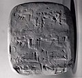 Cuneiform tablet impressed with cylinder seal- shipment of barley MET ME86 11 243.jpeg