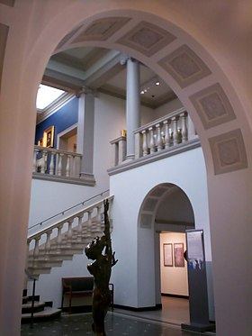 Atrium du Currier Museum of Art.