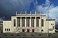 Dům kultury města Ostravy - panoramio.jpg