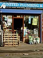 DIY shop on Great Western Street in Moss Side, Manchester - panoramio.jpg