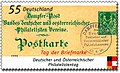DPAG-20061006-TagderBriefmarke.jpg