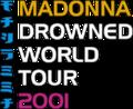 DWT2001 Logo.png