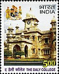 Daly College 2007 stamp of India.jpg