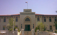 Damascus University.jpg