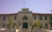 Syria-Education-Damascus University
