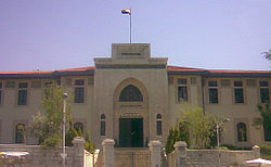 Damascus University.jpg